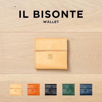 【並行輸入品】IL BISONTE WALLET イルビゾンテ ウォレット C0455 財布 コインケース 小銭入れ 二つ折り カードケース カード入れ レザー 革 ベージュ ブラウン 茶 ブラック 黒 グリーン 緑 ネイビー 411465