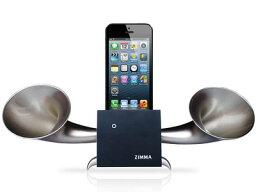 iPod用スピーカー 【Gecko Design】ZIMMAブナ木製ブラック iPhone SE/5S/5/ 5C/ 4S/ 4/iPod touch 5専用 ステレオメガホン・拡声器・スピーカー/シルバー【___OCS】