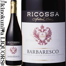 格付けイタリアワイン(DOCG) リコッサ/バルバレスコ [2014] 赤ワイン フルボディ 750ml/イタリア ピエモンテ州 DOCG格付 RICOSSA BARBARESCO【あす楽】