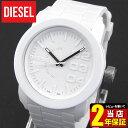 腕時計 ディーゼル(メンズ) DIESEL ディーゼル 時計 アナログ DZ1436 ホワイト 白 ラバーベルト メンズ 腕時計 ファッショナブル カジュアル おしゃれ アナログ 海外モデル 誕生日プレゼント 男性 彼氏 旦那 夫 友達 ギフト ブランド