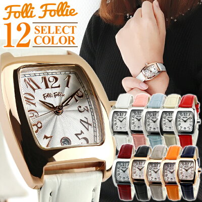 【送料無料】Folli Follie フォリフォリ S922 WF5R080SDS レディース 腕時計 レザー 革 白 ホワイト ピンク 水色 アイボリー 赤 レッド オレンジ ブラック 黒 グレージュ ネイビー 誕生日プレゼント 女性 母の日 ギフト 女の子