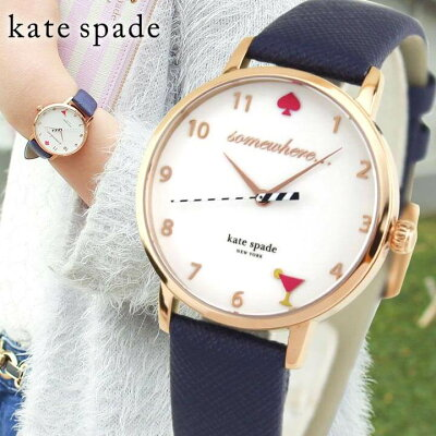【送料無料】KateSpade ケイトスペード ケートスペード KSW1040 海外モデル レディース 腕時計 ウォッチ 革ベルト レザー クオーツ アナログ 白 ホワイト 青 ネイビー 誕生日プレゼント 女性 ギフト ブランド