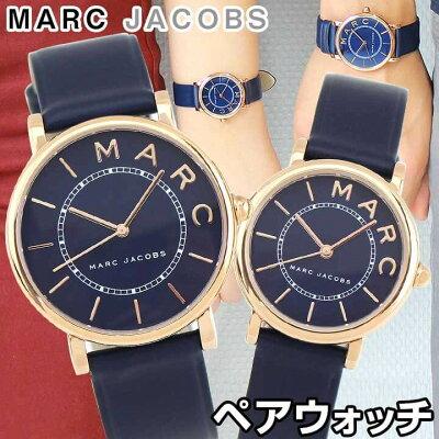 【送料無料】Marc Jacobs マーク ジェイコブス ロキシー メンズ レディース 腕時計 ユニセックス 革ベルト レザー 青 ネイビー ペアウォッチ 誕生日プレゼント 女性 卒業祝い 入学祝い ギフト Pair watch ブランド