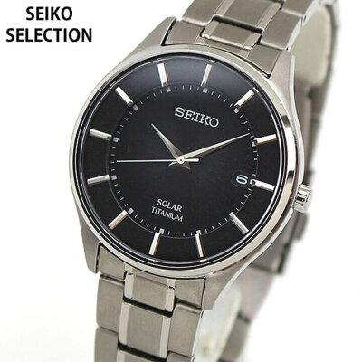 セイコー セレクション 腕時計 SEIKO SELECTION メンズ チタン ソーラー ペアシリーズ SBPX103 国内正規品 ウォッチ メタル バンド アナログ ブラック 誕生日プレゼント 男性 ギフト 還暦 ブランド