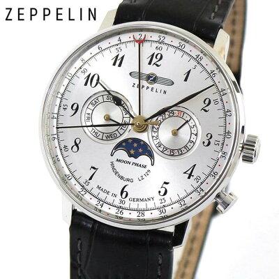 【送料無料】Zeppelin ツェッペリン Hindenburg ヒンデンブルク 7036-1 海外モデル メンズ 腕時計 ウォッチ 革ベルト レザー クオーツ アナログ 白 ホワイト茶 ブラウン バレンタイン ギフト ブランド