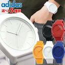 アディダス 腕時計(レディース) adidas アディダス PROCESS SP1 プロセス メンズ レディース 腕時計 男女兼用 ユニセックス シリコン ラバー 黒 ブラック 赤 レッド ホワイト ブルー イエロー 入学祝い 誕生日プレゼント 男性 女性 ギフト 海外モデル