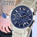 エンポリオ・アルマーニ 腕時計(メンズ) EMPORIO ARMANIエンポリオアルマーニ メンズ 青 銀 ブルー シルバー 腕時計 時計 watch ウォッチ 海外モデル AR2448 誕生日 男性 ギフト プレゼント