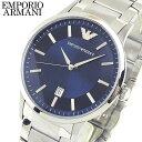 エンポリオ・アルマーニ 腕時計(メンズ) EMPORIO ARMANI エンポリオアルマーニ メンズ 青 ブルー 銀 シルバー 腕時計 時計 ウォッチ watch AR2477 海外モデル 誕生日プレゼント 男性 ギフト