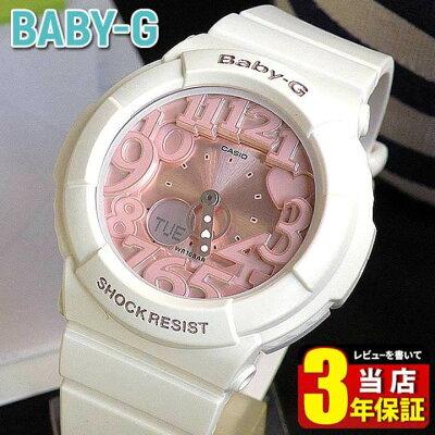 7149cf7d709436 CASIO カシオ Baby-G ベビーG シェルピンクカラーズ BGA-131-7B2 海外