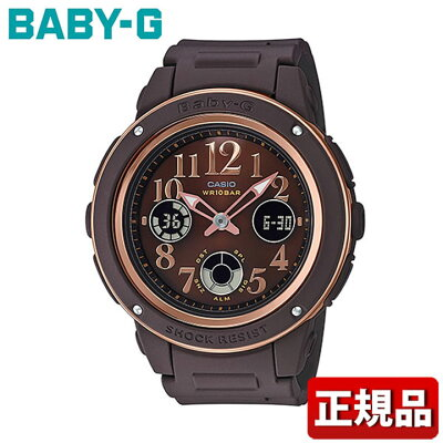CASIO カシオ Baby-G ベビ−G BGA-150PG-5B2JF レディース 腕時計 ウレタン 多機能 クオーツ アナログ デジタル 茶 ブラウン ピンクゴールド ローズゴールド 国内正規品
