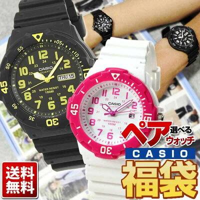 【ネコポスで送料無料】CASIO カシオ チープカシオ ペアウォッチ 福袋 アナログ メンズ レディース 腕時計 時計 ユニセックス 海外モデル ブラック 黒 ホワイト 白 カジュアル ファッションウォッチ スポーツ 男性 ギフト かわいい Pair watch