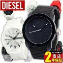 腕時計 ディーゼル(メンズ) DIESEL ディーゼル 時計 フランチャイズ ラバーカンパニー おしゃれ ブランド メンズ 腕時計 DZ1436 DZ1437 DZ1819 DZ1830 カジュアル シリコン ラバー 青 白 黒 ブルー ホワイト ブラック アナログ 海外モデル 誕生日プレゼント 男性 ギフト