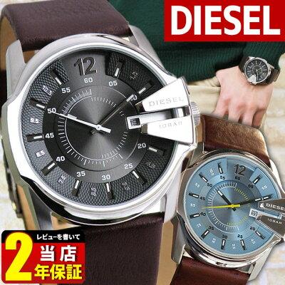 白BOX訳あり ディーゼル DIESEL 腕時計 おしゃれ ブランド メンズ 時計 新品 カジュアル アナログ レザー 革ベルト DZ1206 DZ1399 マスターチーフ MASTER CHIEF 海外モデル 誕生日プレゼント 男性 ギフト