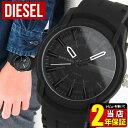 腕時計 ディーゼル(メンズ) DIESEL ディーゼル ARMBAR アームバー メンズ 腕時計 おしゃれ かっこいい シリコン ラバー クオーツ アナログ 黒 ブラック 誕生日 男性 ギフト プレゼント DZ1830 海外モデル