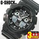 カシオ G-SHOCK 腕時計(メンズ) CASIO カシオ G-SHOCK Gショック GA-100CF-8A ブラック 黒 海外モデル 時計 メンズ 腕時計 防水 カジュアル ウォッチ グレー 迷彩 ミリタリー カモフラージュ アナデジ 誕生日プレゼント 男性 ギフト
