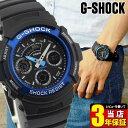 カシオ G-SHOCK 腕時計(メンズ) CASIO カシオ G-SHOCK Gショック ブラック 黒 ブルー 青 アナログ スポーツ 防水 時計 アナデジコンビ メンズ 腕時計 ジーショック AW-591-2A 商品到着後レビューを書いて3年保証 誕生日プレゼント 男性 ギフト
