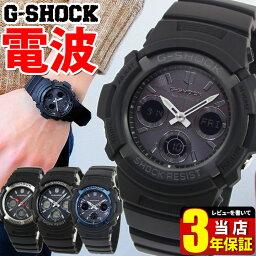 カシオ G-SHOCK 腕時計(メンズ) BOX訳あり Gショック AWG ジーショック G-SHOCK 電波ソーラー 電波 ソーラー電波時計 AWG-M100 CASIO カシオ アナログ ブラック 黒 ブルー 青 白 アウトドア カジュアル メンズ 腕時計