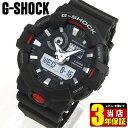 カシオ G-SHOCK 腕時計(メンズ) CASIO カシオ G-SHOCK Gショック ジーショック メンズ 腕時計 ウレタン バンド 多機能 黒 ブラック クオーツ アナログ デジタル GA-700-1A 海外モデル 誕生日プレゼント 男性 ギフト