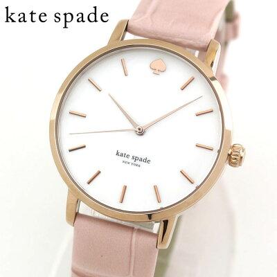 KateSpade ケイトスペード ケートスペード NEW YORK レディース 腕時計 革バンド レザー 白 ホワイト ピンク カジュアル アナログ KSW1425 海外モデル 誕生日プレゼント 女性 ギフト ブランド