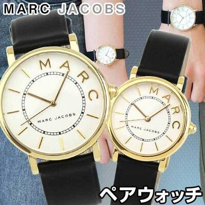 【送料無料】Marc Jacobs マーク ジェイコブス ロキシー メンズ レディース 腕時計 ユニセックス 革ベルト レザー 黒 ブラック ゴールド ペアウォッチ 誕生日プレゼント 男性 女性 父の日 ギフト