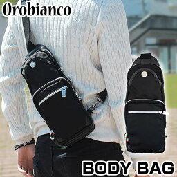 オロビアンコ ウエストバッグ(メンズ) OROBIANCO オロビアンコ GIACOMIO ウエストポーチ ウエストバッグ ボディーバッグ ショルダーバッグ カバン かばん 鞄 メンズ 黒 ブラック 海外モデル 誕生日プレゼント ギフト