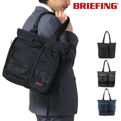 ブリーフィング トートバッグ USA BRF300219 BRIEFING BS TOTE TALL 縦長 トート ビジネストート バリスティックナイロン メンズ[bef][即日発送]
