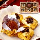 マロングラッセ お中元 御中元 栗スイーツ プレゼント ギフト 詰め合わせ 個包装東京風月堂 マロングラッセ6個入スイーツ お菓子 チョコ以外