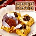 マロングラッセ お中元 御中元 栗スイーツ プレゼント ギフト 詰め合わせ 個包装東京風月堂 マロングラッセ8個入スイーツ お菓子 チョコ以外