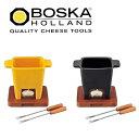 チーズ フォンデュ鍋 BOSKA チーズフォンデュ鍋 【フォンデュ鍋】