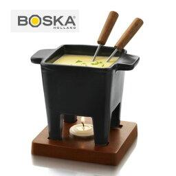 チーズ フォンデュ鍋 フォンデュ 鍋 BOSKA ダッチ チーズフォンデュセット ブラック フォンデュ鍋