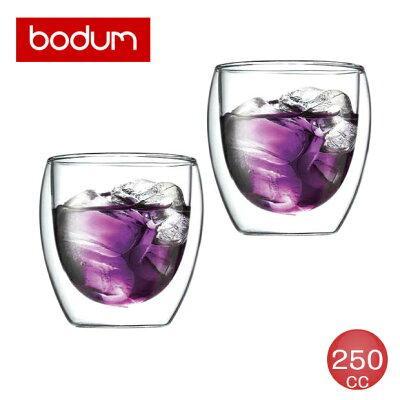 bodum(ボダム) パヴィーナ 250cc ダブルウォールグラスセット(2個入)ボダム Bodum 4558-10