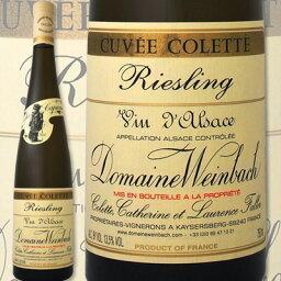年代ワインギフト ドメーヌ・ヴァインバック・リースリング・キュヴェ・コレット 2015【フランス】【白ワイン】【750ml】【ミディアムボディ】【やや辛口】【ラッピング不可】【ギフトBOX不可】