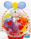 バルーン電報 ドラえもん バルーン電報 誕生日 結婚式 バルーン 入学祝い 入園祝い 祝電 1歳 電報 ドラえもん in balloon