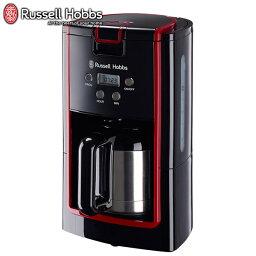 コーヒーメーカー ラッセルホブス ラッセルホブス デザイアコーヒーメーカー 7640JP