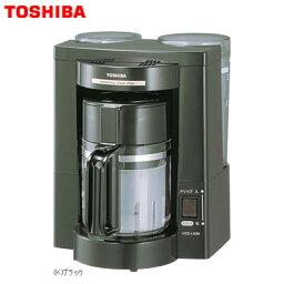 東芝 TOSHIBA 東芝 ミル付きコーヒーメーカー HCD-L50MK