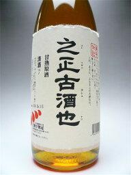 古酒 平成2年醸造のビンテージ酒四万十の豊かな大地で時を忘れるほど…28年の長い眠りから今、目覚め解き放たれる。日本最後の清流・四万十川の地酒無手無冠 『之正古酒也』(これまさにこしゅなり)1.8L※かなり甘口です。ご注意を…