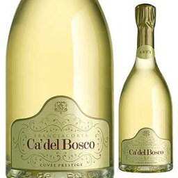 格付けスペインワイン(DO) 【6本〜送料無料】フランチャコルタ ブリュット キュヴェ プレステージ NV カ デル ボスコ 1500ml [発泡白] [マグナム・大容量]Franciacorta Brut Cuvee Prestige Ca' Del Bosco
