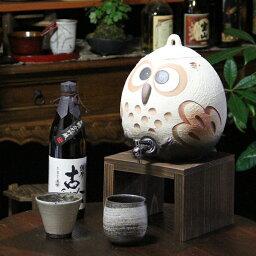 ふくろう焼酎サーバー 焼酎が美味しくなると評判の信楽焼焼酎サーバー!ふくろう焼酎サーバー/陶器サーバー/信楽焼サーバー/フクロウサーバー[ss-0099]