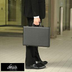 ブリーフケース 青木鞄 GAZA A4アタッシュケース ブラック No.6251-10 男性用 メンズ ビジネスバッグ A4 iPad ブリーフケース 合皮 フェイクレザー 鞄 かばん 日本製 青木鞄 通勤 【楽ギフ_包装】
