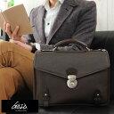 ハンドバッグ 青木鞄 GAZA 牛革ミニブリーフケース 日本製 DINALY BUSINESS 2 No.4873