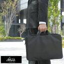 ハンドバッグ 青木鞄 GAZA ソフト牛革ビジネスバッグ B4対応 日本製 LOAM No.6123