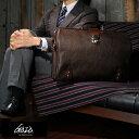 ハンドバッグ 青木鞄 GAZA 牛革ダレスバッグ 日本製 DINALY BUSINESS 2 No.4876