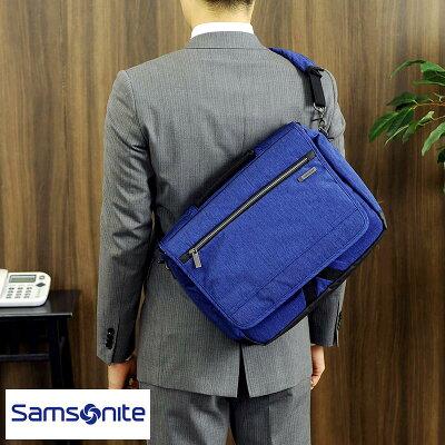 Samsonite サムソナイト ビジネスショルダーバッグ MODERN UTILITY Messenger Bag 男性用 メンズ ビジネスバッグ 斜めがけ ビジネス ナイロン A4 パソコン キャリーオン 鞄 かばん バッグ 【あす楽対応】 【送料無料】