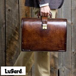 ラガード 青木鞄 Lugard ダレスバッグ 本革 薄マチ G-3 メンズ ビジネスバッグ B4 通勤 大人 男性 ドクターズバッグ おしゃれ かっこいい 【あす楽対応】 【送料無料】