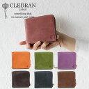 【楽天カードで12倍】クレドラン 財布 CLEDRAN GRANDI グランディ 二つ折り財布 ウォレット cl-3272 cl3272 日本製 レディース 正規品 ギフト プレゼント 母の日