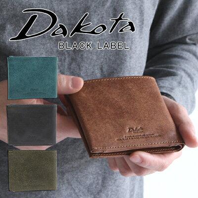 【今ならWプレゼント付】Dakota ダコタ 二つ折り財布 ブラックレーベル BLACK LABEL ガウディ 牛革 折財布 626800 メンズ 財布 正規品 ギフト プレゼント 母の日