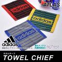 ゆうパケット アディダス 抗菌防臭 加工 タオルチーフ タオル ハンカチ(adidas-アトラス)