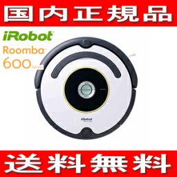 ルンバ 【日本国内正規品】【送料無料】アイロボット(iRobot) ロボット掃除機【RCP】R622060 ルンバ622