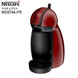 ネスカフェドルチェ コーヒーメーカー 【MD9744(PR)】【送料無料】ネスカフェ ドルチェ グスト Piccolo Premium(ピッコロ プレミアム) 本体 コーヒーメーカー【RCP】NESCAFE ワインレッド MD9744-PR
