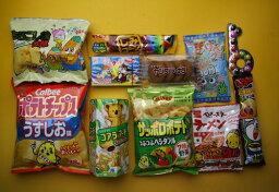 駄菓子 詰め合わせ 子供会向き駄菓子詰め合わせセット(すべて国産品)税込520円セット R